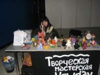Выставка рукоделия  MasterHands