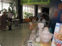 Выставка-ярмарка Здоровье Красота Долголетие